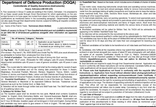 DGQA Recruitment 2017