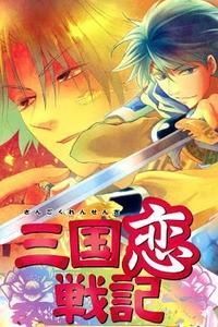 Chuyện Tình Chiến Quốc - Sangoku Rensenki - Otome no Heihou!