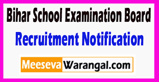 BSEB Bihar School Examination Board Recruitment Notification 2017 Last Date 19-06-2017