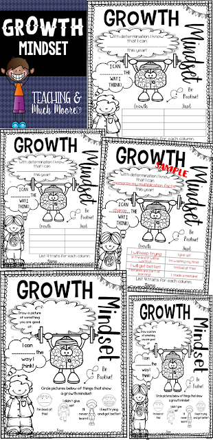 growth mindset reflection printables