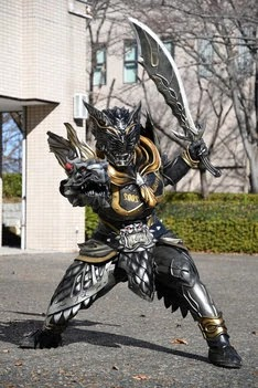 Another ryuga