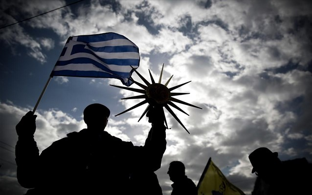 Μακεδονία και σκοπιμότητες