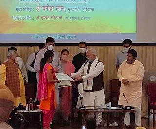 Parivar Pehchan Patras-- Haryana