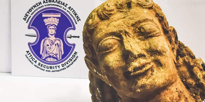 ΠΑΡΑΝΟΜΗ ΚΑΤΟΧΗ : Βρέθηκε κεφαλή Kούρου τεράστιας αρχαιολογικής αξίας