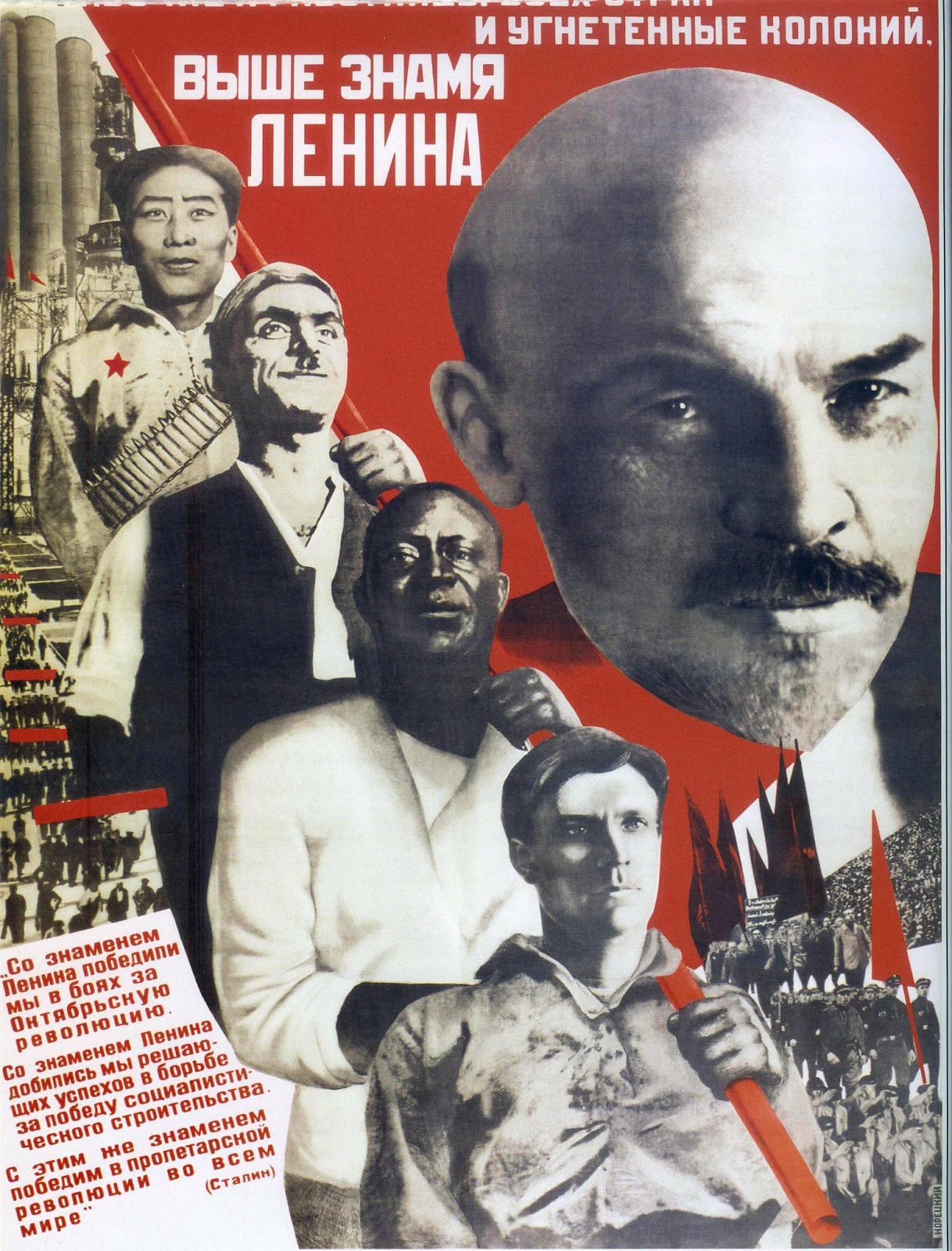 poster, Lenin's mausoleum, Мавзоле́й Ле́нина, lenin's tomb, communism, socialism, russia, ussr, cccp, stalin, moscow, red square, october revolution, body, inside,