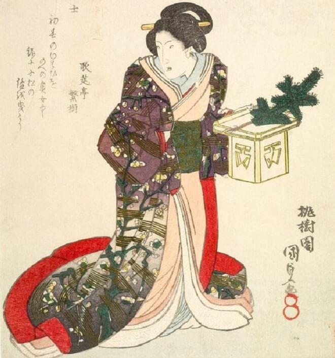 Samurai wang