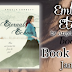 Book Highlight: Emblem of Eternity by Angela Corbett {Excerpt + Giveaway}