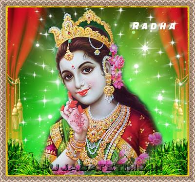 Radha Janmashtami SMS, Wishes