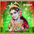 Latest Radha Janmashtami SMS, Wishes, Status, Quotes in hindi, English