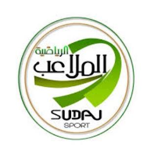 تردد قناة الملاعب السودانية sudan sport على قمر عربسات بدر
