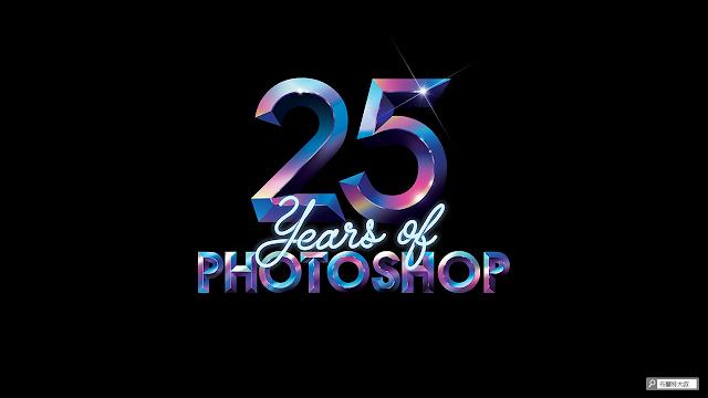 Photoshop 25 週年