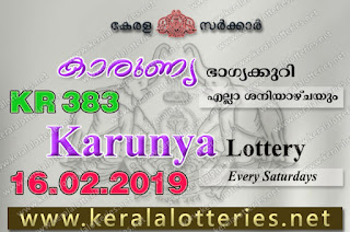 "keralalotteries.net, ""kerala lottery result 16 02 2019 karunya kr 383"", 16th February 2019 result karunya kr.383 today, kerala lottery result 16.02.2019, kerala lottery result 16-2-2019, karunya lottery kr 383 results 16-2-2019, karunya lottery kr 383, live karunya lottery kr-383, karunya lottery, kerala lottery today result karunya, karunya lottery (kr-383) 16/2/2019, kr383, 16.2.2019, kr 383, 16.2.2019, karunya lottery kr383, karunya lottery 16.02.2019, kerala lottery 16.2.2019, kerala lottery result 16-2-2019, kerala lottery results 16-2-2019, kerala lottery result karunya, karunya lottery result today, karunya lottery kr383, 16-2-2019-kr-383-karunya-lottery-result-today-kerala-lottery-results, keralagovernment, result, gov.in, picture, image, images, pics, pictures kerala lottery, kl result, yesterday lottery results, lotteries results, keralalotteries, kerala lottery, keralalotteryresult, kerala lottery result, kerala lottery result live, kerala lottery today, kerala lottery result today, kerala lottery results today, today kerala lottery result, karunya lottery results, kerala lottery result today karunya, karunya lottery result, kerala lottery result karunya today, kerala lottery karunya today result, karunya kerala lottery result, today karunya lottery result, karunya lottery today result, karunya lottery results today, today kerala lottery result karunya, kerala lottery results today karunya, karunya lottery today, today lottery result karunya, karunya lottery result today, kerala lottery result live, kerala lottery bumper result, kerala lottery result yesterday, kerala lottery result today, kerala online lottery results, kerala lottery draw, kerala lottery results, kerala state lottery today, kerala lottare, kerala lottery result, lottery today, kerala lottery today draw result"
