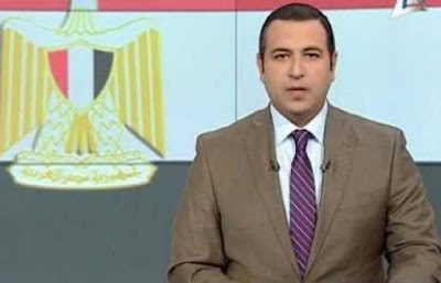 بيان عاجل يذيعه التلفزيون المصرى