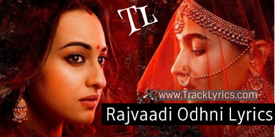 rajvaadi-odhni-lyrics-by-jonita-gandi