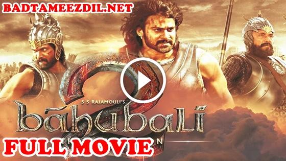 Bahubali Hindi Dubbed Full Movie  New Hindi Dubbed Movie