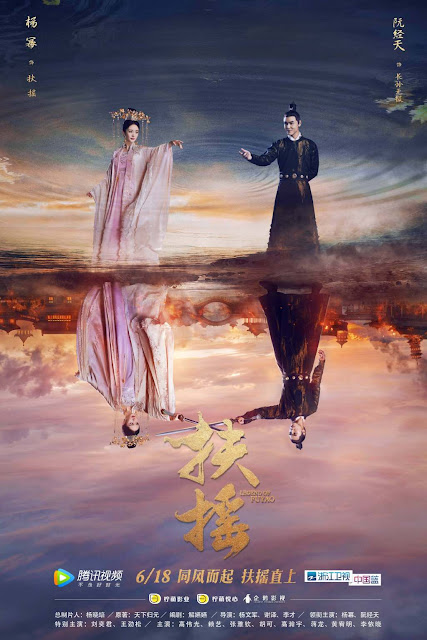 DramaPanda: Assorted posters for Legend of Fuyao a splendor to behold