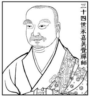 Hsuan Chuen - Himno de la iluminación