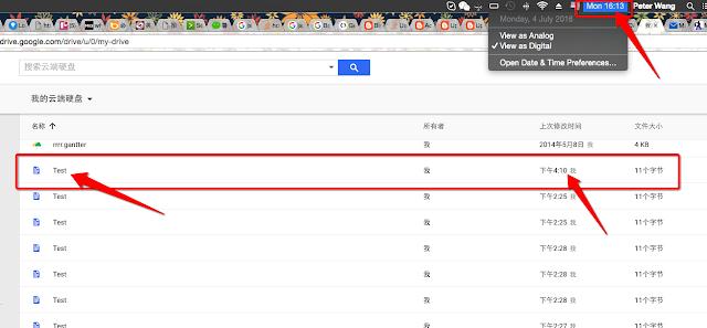 nodejs access google drive   hi baidu com