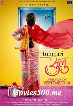 Tumhari Sulu 2017 Hindi Full Movie HD TS 720p at movies500.me at movies500.me
