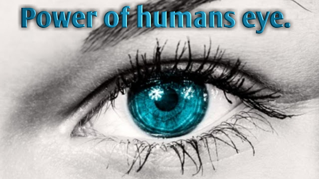 megapixel of humans eyes