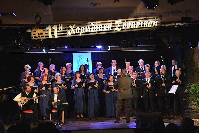 """Έναρξη Χορωδιακής χρονιάς για τη Μεικτή χορωδία του συλλόγου """"ΤΕΛΕΣΙΛΛΑ"""""""