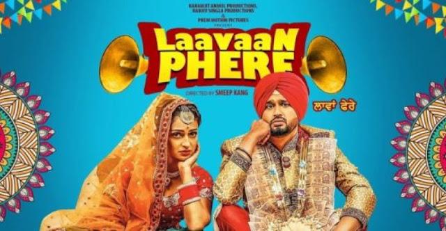 Film Review | Laavaan Phere | Roshan Prince | Rubina Bajwa