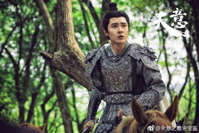 Hero's Dream Zhang Dan Feng