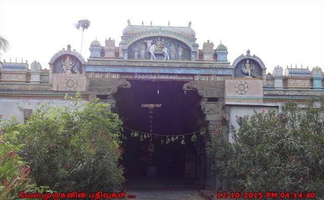 Ottathur Devara Vaipu sthalam