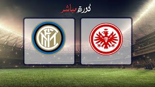 مشاهدة مباراة آينتراخت فرانكفورت وانتر ميلان بث مباشر 07-03-2019 الدوري الأوروبي
