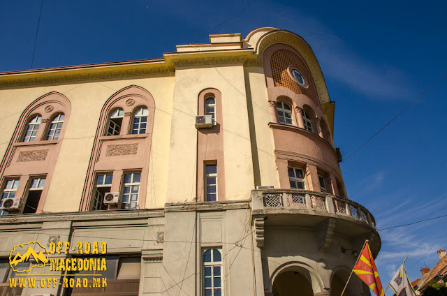 Municipality building in Strumica, Macedonia