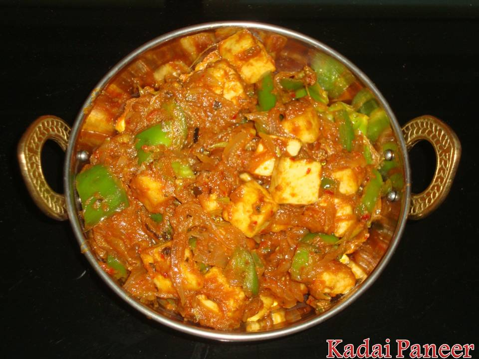 Bread Cake Recipe In Kadai: Poornima's Cook Book: Kadai Paneer