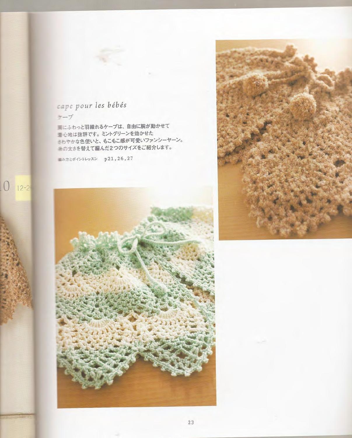 PATRONES GRATIS DE CROCHET: PONCHO o CAPA para bebes a crochet ...