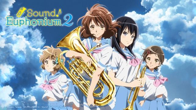 Hibike Euphonium 2 BD Subtitle Indonesia