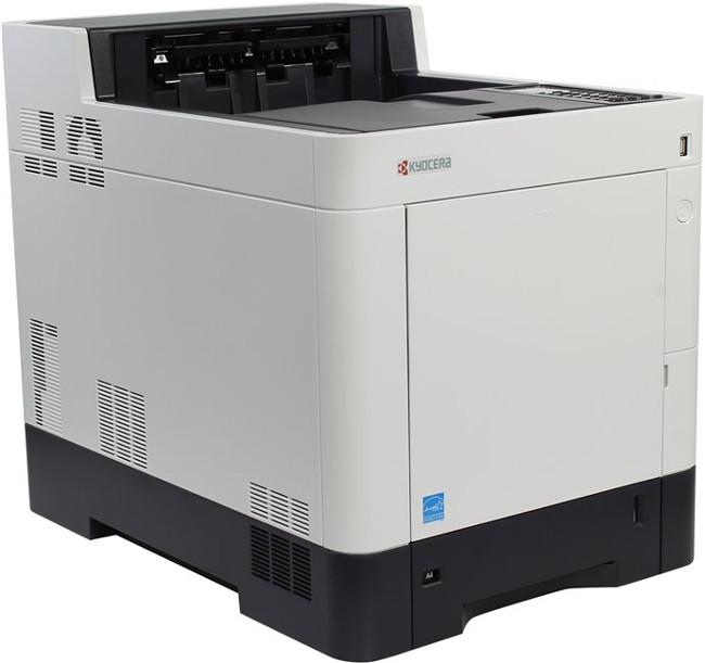 Kyocera FS-2000D Drivers
