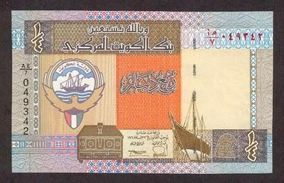 1 4 Kuwaiti Dinar