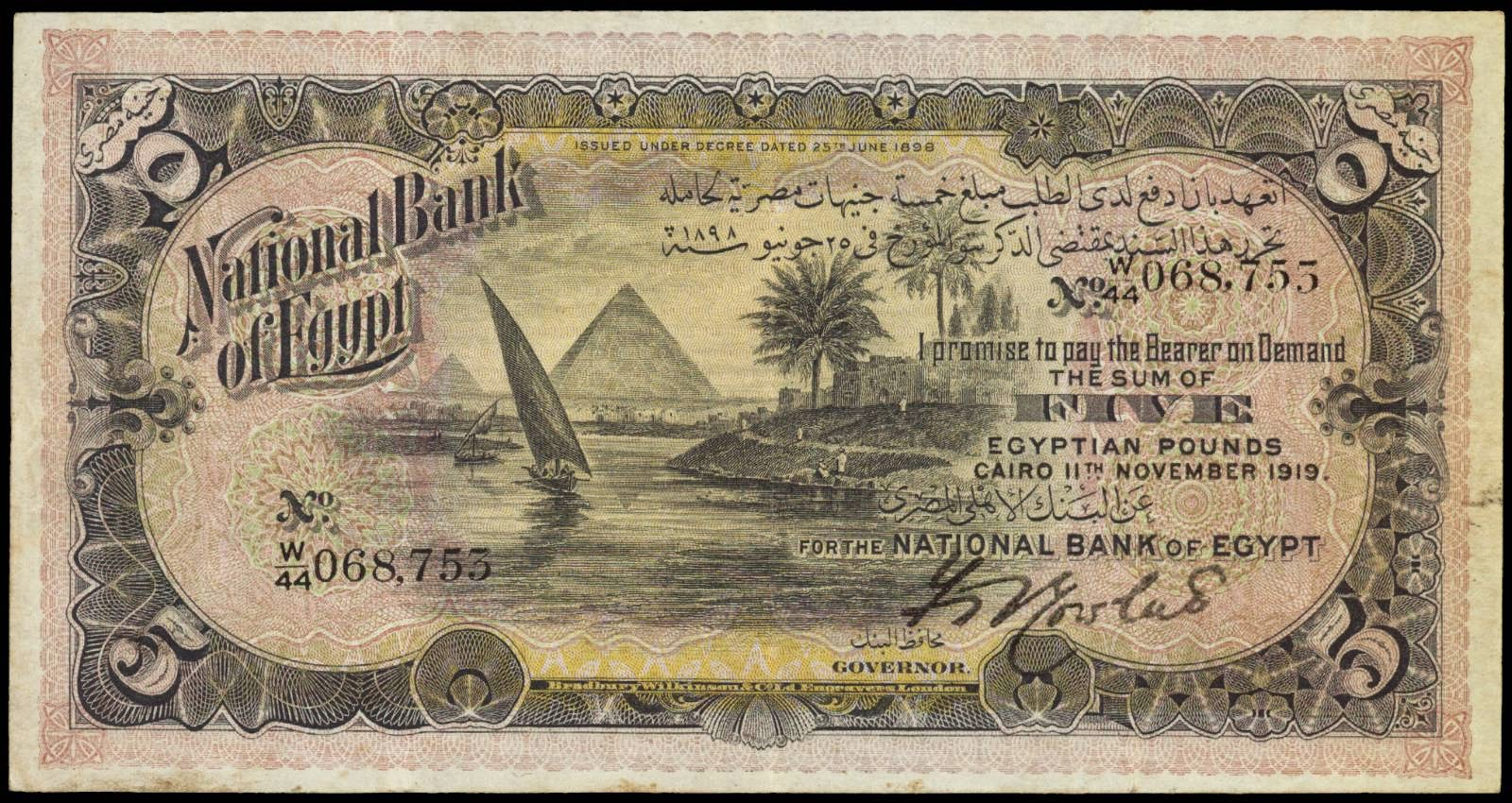 Egypt banknotes 5 Pounds bank note 1919 pyramids