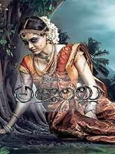 Watch Attarillu (2016) DVDScr Telugu Full Movie Watch Online Free Download