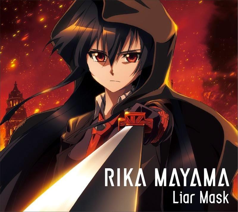 [MUSIC] Rika Mayama – Liar Mask –  真山りか (2014.11.26/MP3/RAR)