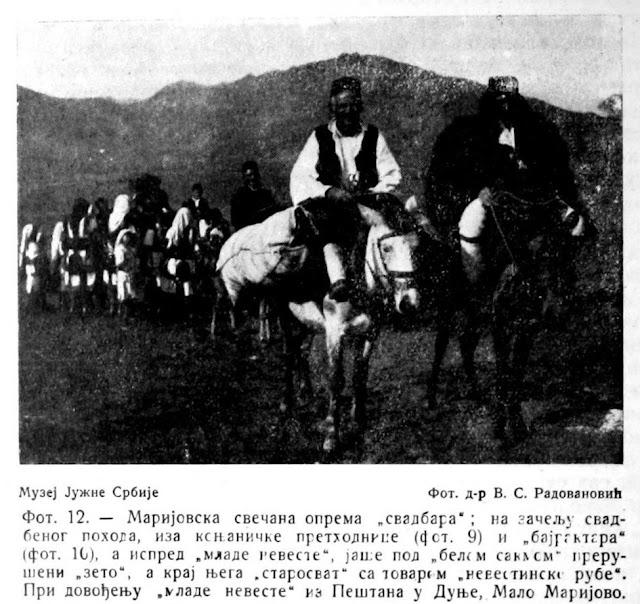 Macedonian national costumes from Mariovo region 12