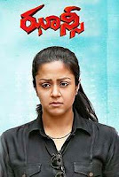 Jhansi - Telugu movies 2018 collections
