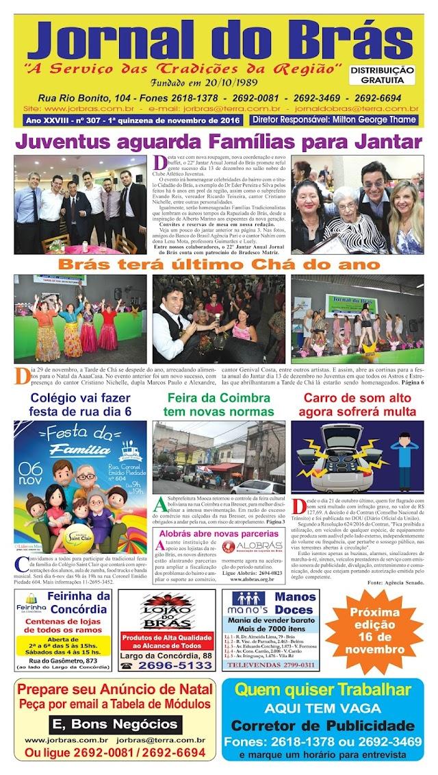 Destaques da Ed. 307 - Jornal do Brás