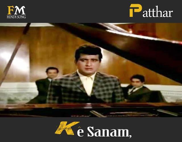 Patthar-Ke-Sanam-Tujhe-Hamane-Pattha- Ke-Sanam-(1967)