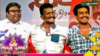 Maaveeran Kittu Movie Team Interview