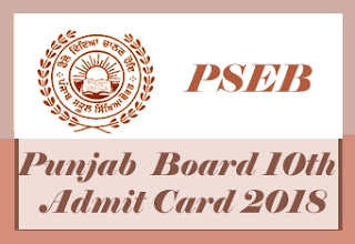 PSEB Roll No 10th 2018, PSEB 10th Roll No 2018, Punjab Board 10th Roll No 2018, PSEB 10th Admit card 2018 Download