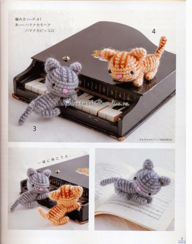 Котята амигуруми. Журнал со схемами (3)