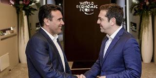 Σκόπια: Όνομα αλλάζουμε, Σύνταγμα όχι