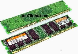 ذاكرة الوصول العشوائي أو الرام RAM