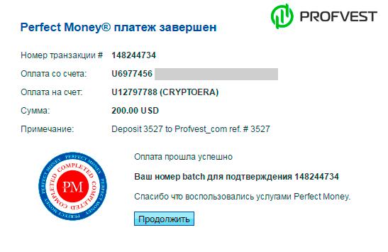 Депозит CryptoEra