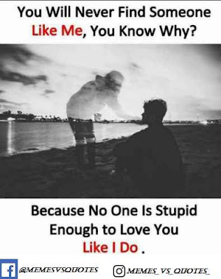 Like me like I do