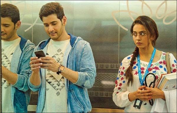 Spyder Movie Cast Mahesh Babu Rakul Preet Singh